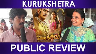 Kurukshetra Public Review   Darshan, Arjun Sarja,Munirathna, Kurukshetra Tamil Movie Review