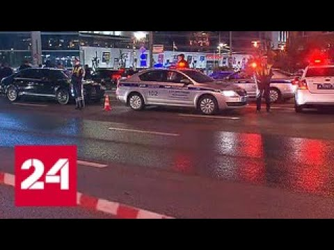 В центре Москвы полицейский погиб под колесами автомобиля - Россия 24