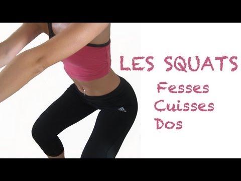 squats sans poids pour affiner les cuisses et galber les fesses youtube. Black Bedroom Furniture Sets. Home Design Ideas