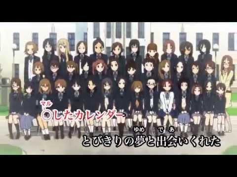 K ON!! TENSHI NI FURETA YO ( Off Vocal )