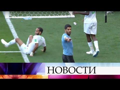 Команду Уругвая называют самой зубастой сборной Чемпионата мира по футболу FIFA 2018 в России™.