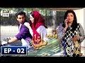 Woh Mera Dil Tha Episode 2 - 24th March 2018 - ARY Digital Drama Mp3