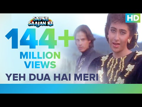 Yeh Dua Hai Meri (full Song) - Sapne Saajan Ke video