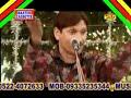 Do Roz Mein Salam Dua Bhool Jaoge By Sharif Parwaz Master Cassettes image