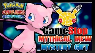 How to Get FREE Mythical Pokemon MEW from GAMESTOP via Code X Y OR AS