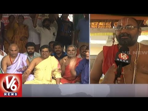 Telangana State Priests JAC Holds Protest Against Govt Over Salary Hike | Hyderabad | V6 News