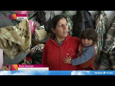 СИРИЯ 18 04 2016 Российские военные доставили в Латакию гуманитарный груз