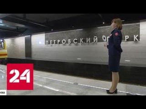 Самое большое в мире: в Москве завершено строительство участка второго кольца
