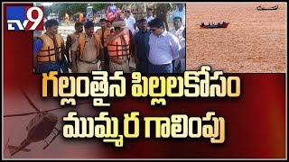 East Godavari boat capsize :  No trace of missing students