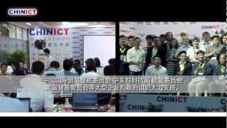 CHINICT Conference 8th annual edition's video testimonials_ Why they love it!