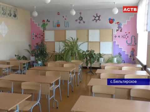 Самая креативная школа с.Бельтирское 31.08.18