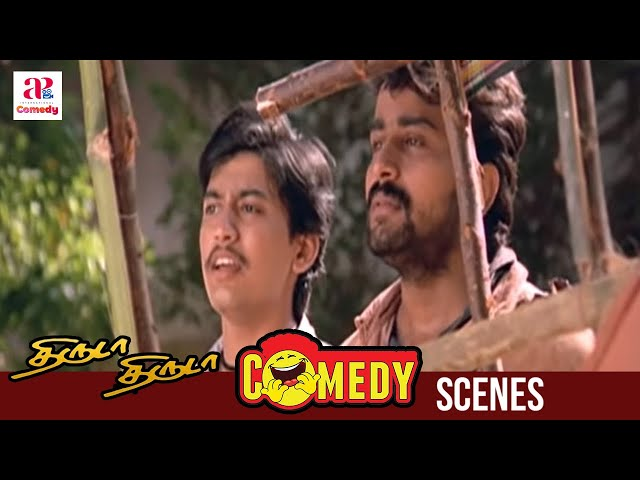 Thiruda Thiruda Full Comedy