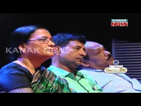 Aparajita- Sujit- Cyclone Victim