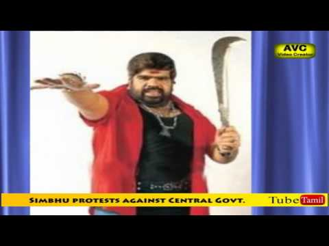 Simbhu protests against Central Govt.