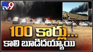 Fire at Aero India 2019 show in Bengaluru, 100 vehicles gutted - TV9