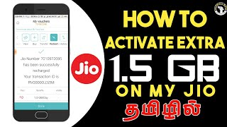 How To Activate Extra 1.5GB Data On MYJIO | தமிழில் | Technical Moto