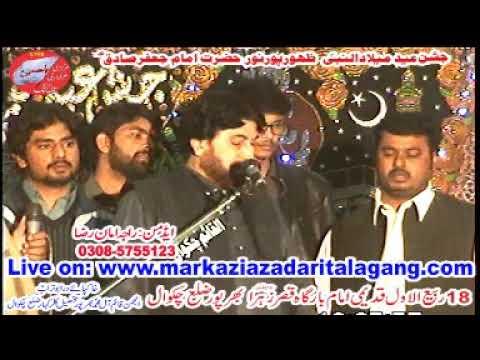 live jasahan zakir syed mushtaq shah 18 rabi ul awal bharpar chakwal 2017