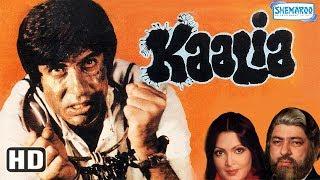 Kaalia (HD) - Amitabh Bachchan | Parveen Babi | Pran - Superhit Hindi Movie (With Eng Subtitles)