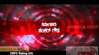 Putta - VARADANAYAKA KANNADA HD 1080P NEW TRAILER ,VIDEO SONGS,PROMO,TREASURE