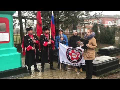 Автопробег в честь 75-летия освобождения краснодарского края
