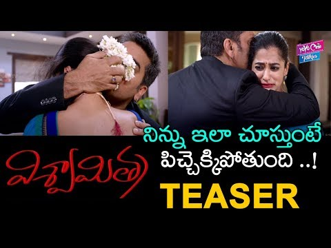 Vishwamitra Movie Teaser | Latest Telugu Movies 2018 | Nanditha Raj | YOYO Cine Talkies