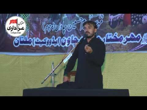 Zakir Baqir Raza Sadique | 5 Muharram 1439-2017 | ImamBargah Hussainia Sahi Chawan Multan