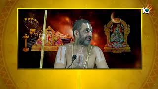 Sri Sri Sri Tridandi Chinna Jeeyar Swamy | Sudarshanam | Episode-126  News