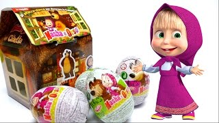 Masha & The Bear Special Edition - 4 Surprise Eggs