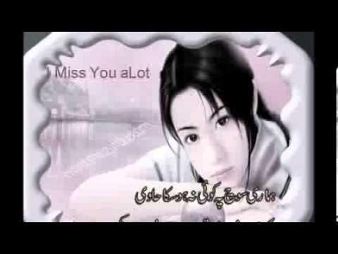 Tere Naam Hum Ne Kiya Hai Jeevan Apna Saara Sanam video