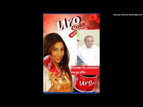 Uro Cola Chairman With Lima video