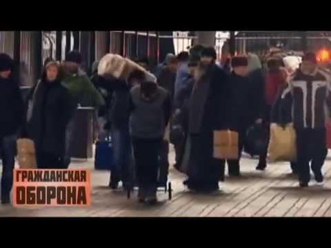 Из России бегут даже гастарбайтеры - Гражданская оборона, 07.04