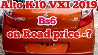 Maruti Suzuki ALto K10 VXI 2019 Bs6 real review interior and exterior features and price