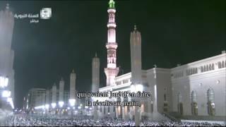 Madinah Taraweeh 2016 from the Prophet's Mosque Night -28- صلاة تراويح المسجد النبوي 2016 الليلة