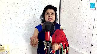 Aaja Aai Bahar Dil Hai Bekarar; Lata mangeshkar song; Cover Anshu Saxena