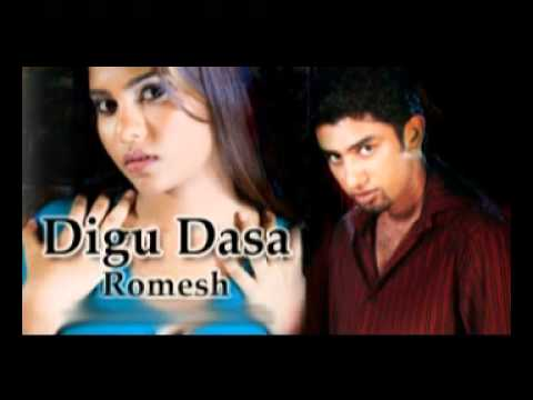 Digu Dasa Dutuwama - Progressive House Remix 2011 - Dj Rak N Raj video