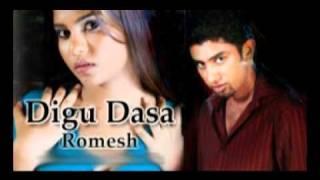 Digu Dasa Dutuwama - Progressive House Remix 2011 - DJ Rak N Raj