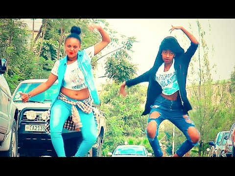 Gebahu Hagere - Mc Siyamregn - New Ethiopian Amharic Music 2017 with Official Video