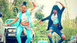MC Siyamregn - Gebahu Hagere (Ethiopian Music)