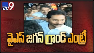 YS Jagan grand entry at YCP BC Garjana || Eluru