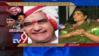 RGV's 'Lakshmi's NTR' : Face to face with Lakshmi Parvathi