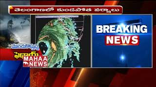 One more cyclone to hit Andhra