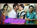 Aluchatiyam Tamil Full Movie  HD movie  Tamil Action  Comedy Movie  New release Movie  2017 thumbnail