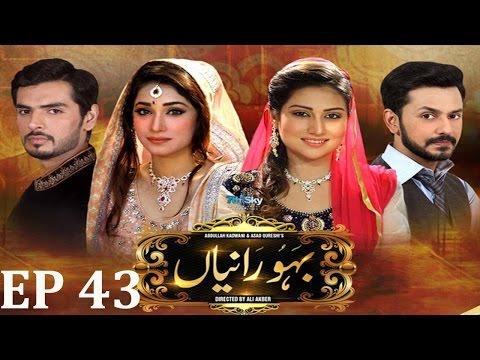 Bahu Raniyan - Episode 43   Express Entertainment