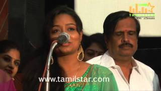 Perazhagi Movie Audio Launch