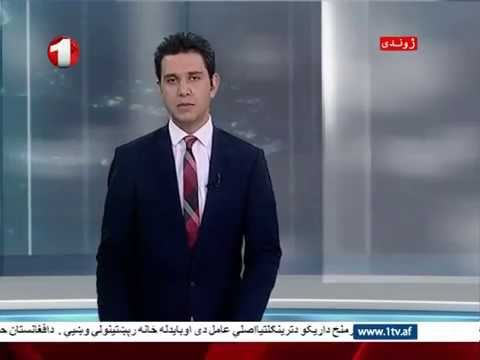 Afghanistan Dari News 20.08.2015 خبرهای افغانستان