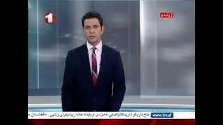 Afghanistan Dari News 20.08.2015