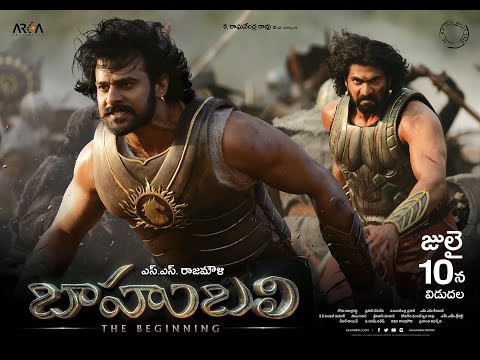 Bahubali Latest Video- Prabhas, Rana, Anushka, Tamanna Photo Image Pic