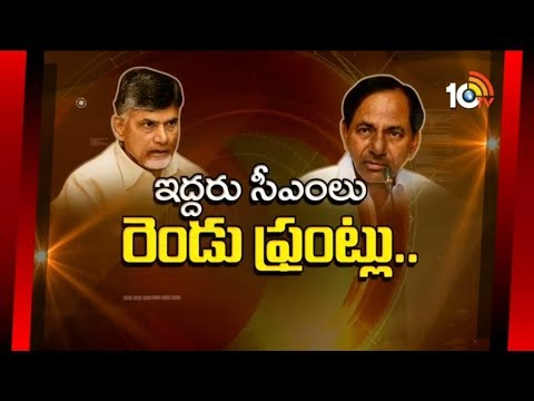 Two CMs - Two Fronts | Big Debate Two Telugu States CMs Fight On Federal Front | 10TV