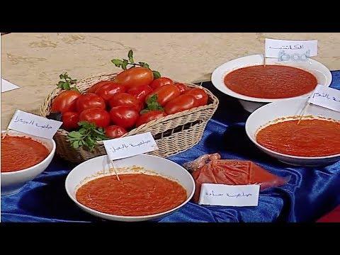 تخزين وحفظ الطماطم وعمل منها صلصات بنكهات مختلفه #نونا من برنامج #البلدى_يوكل #فوود