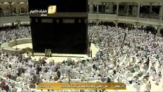خطبة الجمعة الرابعة   23 رمضان 1436 هـ   الشيخ الدكتور صالح بن عبدالله بن حميد